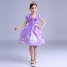New Top quality cotton girl dress sofia princess purple Fluffy dress big petals princess Sophia kid Casual cartoon party dress