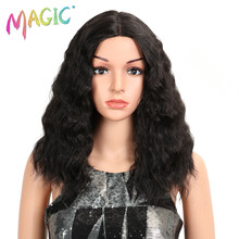 "MAGIC Hair Deep Wavy Synthetic Lace Front Wigs For Black Women Afro Deep Curly Wig 16""Inch 4""Colors Available Medium Black(China)"