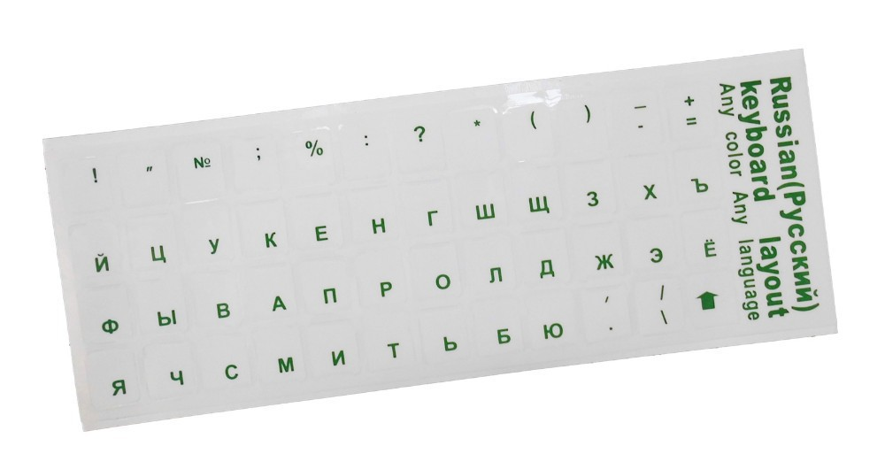 Golooloo Letter sticker Waterproof Super Durable Russian Keyboard Stickers Alphabet For Laptop General Keyboard 10'' inch russia-4