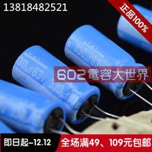 50PCS Original nichicon capacitor 63V330UF BT series of 125 degrees military industrial capacitor 12.5*25 Free shipping