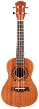 23″ Ukulele MINI Hawaiian Guitar 61cm Uku Acoustic Ukelele Sapele