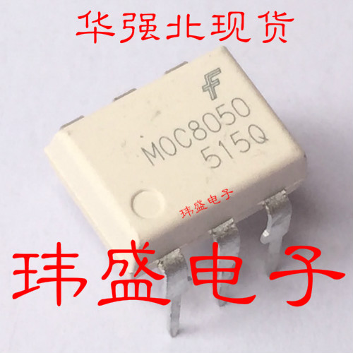 Price HCPL0639