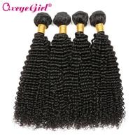 Brazilian Hair Weave Bundles Kinky Curly Hair Human Hair 4 Bundle Deals Non Remy Human Hair Bundles 10 28 Oxeyegirl