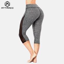 Attraco Women Yoga Pants Slim High Waist Sports Lace Mesh Gym Fitness Elastic Trousers Running Calf Length