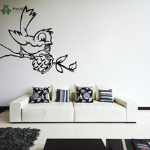 YOYOYU Wall Decal Vinyl Sticker Bird Decor Street Graffiti DIY Removeable Home YO407