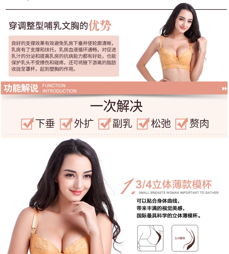 Underwire Lace Nursing Bra Cotton Maternity Bra Front Opening Bras Maternity Underwear B C D Push Up Nursing Bra 2015 New 11