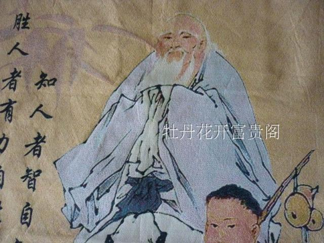 a comparison of lao tzus and socrates ideas Chuang tzu took the taoist position of lao tzu and developed it further he took lao tzu's mystical leanings and perspectives and made them transcendental his understanding of virtue ( te ) as tao individualized in the nature of things is much more developed and clearly stated.