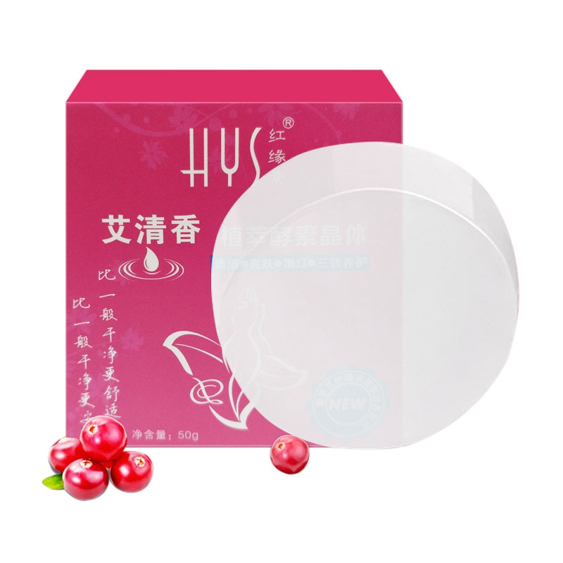 Hot Handmade Soap Crystal 50g Body Private Parts To Melanin Care Pink White Crystal Soap 50g
