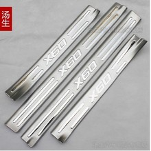 door sill strip stainless steel door sill strip refires x60 welcome pedal built-in For Lifan x60