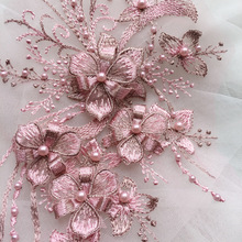 1 Piece 30*15cm Elegant Flower Embroiderey Pearl Beaded 3D Lace Fabrics Applique Trim Dress  Material Gold/Champagne/Pink