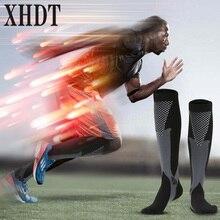 Men/women Knee-long Compression breathable perspiration Coolmax professional marathon durable muscle running outdoor sport socks
