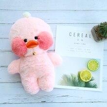INS кафе плюшевая игрушка игрушки утка фаршированная животное интернет звезда Гиалуроновая кислота утка Мини розовая утка розовая щека
