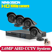 NINIVISION HD 2MP Videoüberwachung System 8CH HD 1080 P HD AHD DVR Kit 4*1080 P Outdoor-überwachungskamera-system KEINE HDD