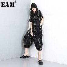 [EAM] 2020 New Spring Autumn High Waist Pocket Stitch Pattern Printed Loose Wide Leg Pants Women