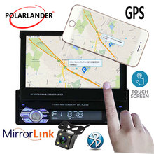 7″ Head Unit overseas warehouse  USB/AUX/SD Car Radio 1DIN Bluetooth Stereo Mirror Link remote control  GPS Touch Screen