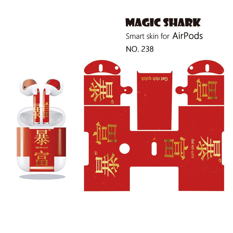 Magic Shark 2.5D Stereo Funny Chinese Words Wrap Skin Film Sticker Case Cover For Airpods Earphone 236-245