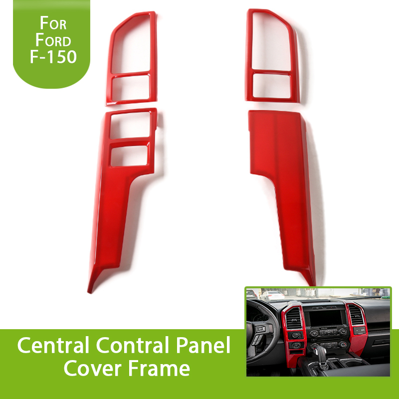 for Ford F150 2015 2016 2017 Central Central Panel Cover Frame Trim Carbon Fiber Look Red Silver Black Wood Grain