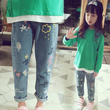 Nowa wiosna dzieci dżinsy spodnie dla chłopców i dziewcząt otwory dżinsy dla dzieci dla dzieci dżinsy dla chłopców spodnie jeansowe dla dzieci moda dla dzieci 2-10Y maluch dziecko dżinsy tanie i dobre opinie Elastyczny pas B1902008 Pasuje prawda na wymiar weź swój normalny rozmiar Unisex REGULAR light Stałe Na co dzień Stranglethorn
