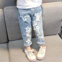 68114f8c4d5b75 Vestiti della ragazza Dei Jeans Elastico In Vita Bambini Del Bambino Del  Cotone di Modo del Foro Rotto Bambini Jeans per le Raga.