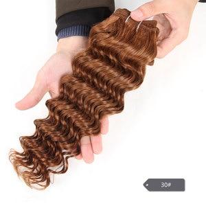 Image 4 - Sleek Natuur Diepe Golf 1 Stuk Alleen Braziliaanse Diepe Golf Bundels menselijk Haar Weave Deal #4 27 30 99J Bordeaux Remy Haar Extension