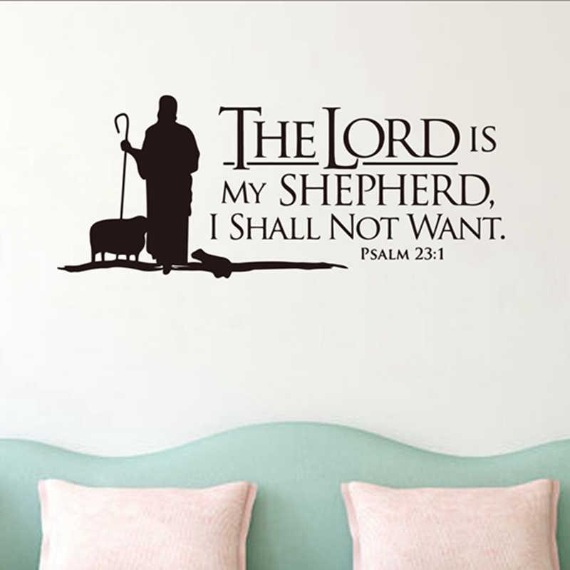 Psalms 23 The Lord Is My Shepherd Wall Lettering Mural Vinyl Decals Bible Verse Wall Art Vinyl Stickers Christian Aliexpress