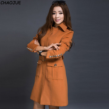 CHAOJUE Female woolen outerwear 2018 autumn/winter fashion elegant slim plus size jacket for women free shipping
