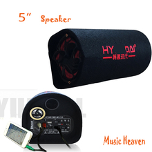 portable  5 inch 12v / 220v car Audio hifi  Active booster speakers tube, KTV boom Box stage Stereo Speaker Subwoofers
