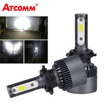 ATcomm 2 Pcs LED H4 HS1 Motorcycle Headlight Bulbs 12V 6500K White COB Chip LED H1 H3 H7 Motorbike Headlamp Scooter Fog Lights(China)