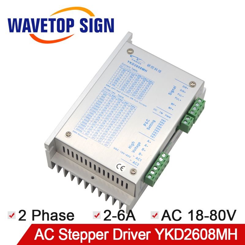 цена на YAKO two-phase stepper motor driver YKD2608MH match with 57 86 serial stepper motor use cnc router machine