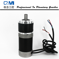 High Reliability Gear Brushless Dc Motor Planetary Gearbox Ratio 10 1 With NEMA 23 120W 24V