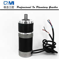 Planetary reduction gearbox ratio 10:1 with nema 23 120W brushless dc motor gear bldc motor