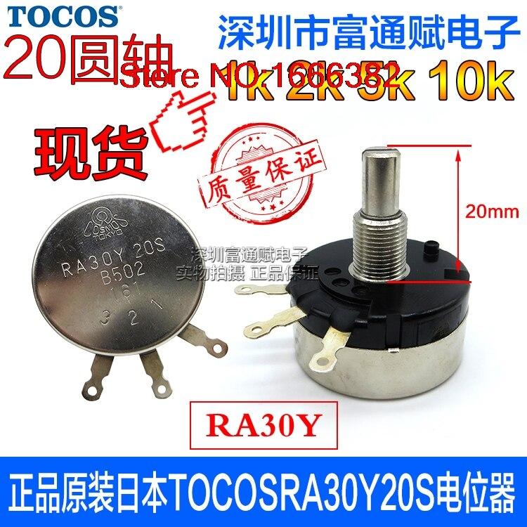 Оригинальный импортный проволочный переключатель потенциометра RA30Y20S 1k 2k 5k 10k с круглой ручкой 20 мм несколько