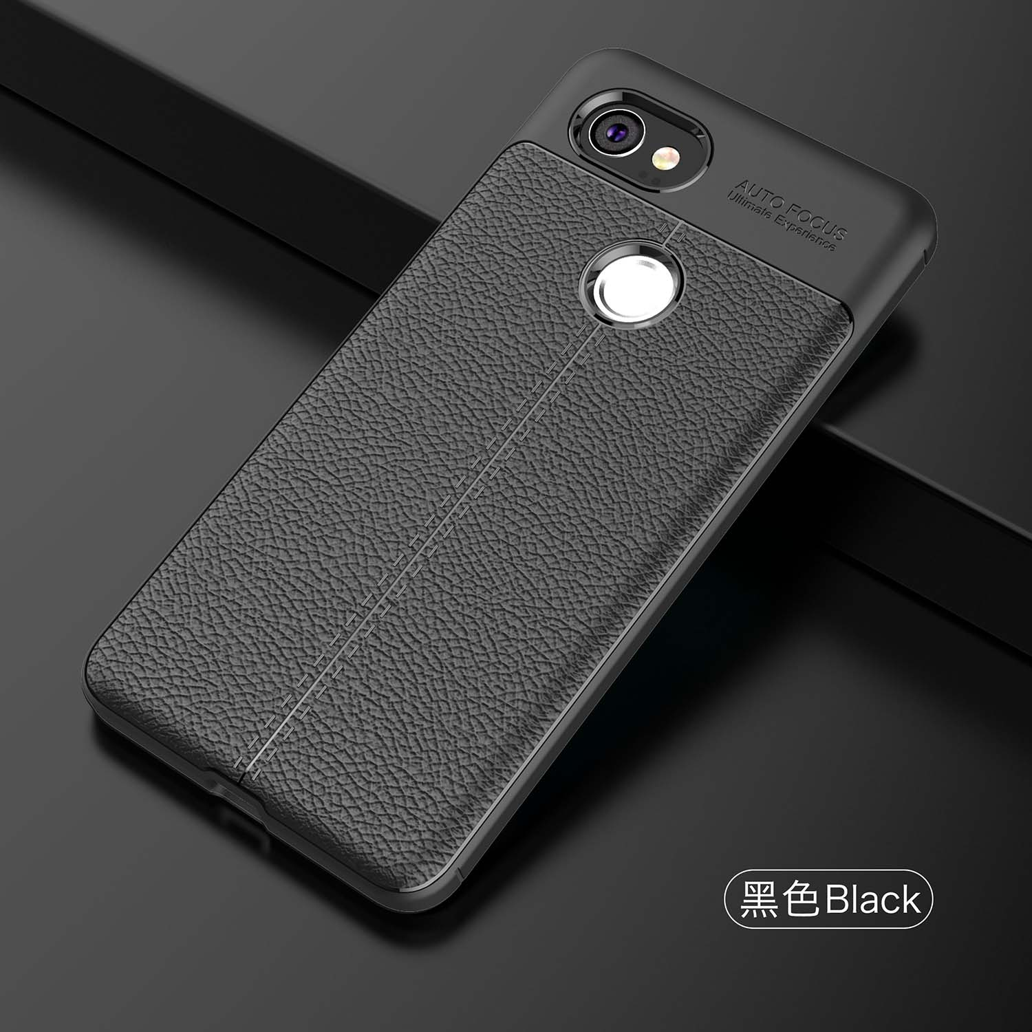 Soft TPU Case For Google Pixel XL 2 Case Leather Texture Silicone Phone Cover For Google Pixel XL 2 Business Coque 6.0