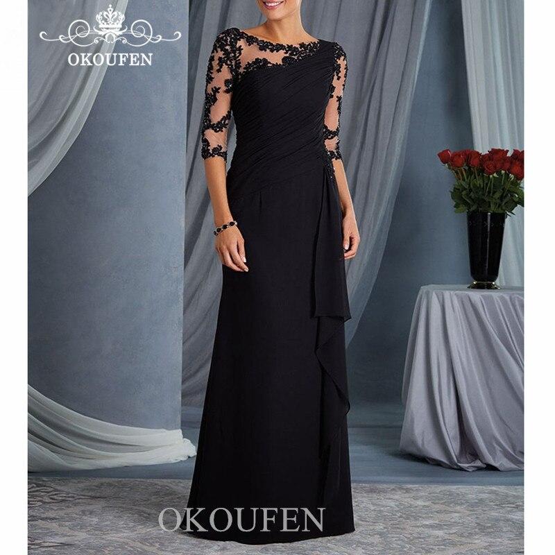 Élégante sirène noire mère de la mariée robes avec 1/2 manches longues 2020 col transparent Appliques robe de soirée fête pour les femmes
