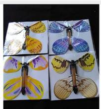 5pcs The magic butterfly flying butterfly with card Toy with empty hands solar butterfly wedding magic props magic tricks(China)