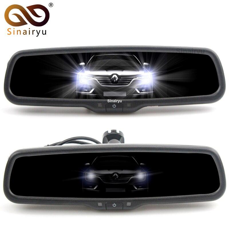 Sinairyu Car Electronic Auto Dimming Interior Mirror With Original Bracket For VW Skoda Toyota Kia Honda