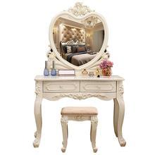 Европейский туалетный столик в спальню из цельного дерева цвета слоновой кости, белая сетка, красный туалетный столик, простой пасторальный столик для маленькой квартиры