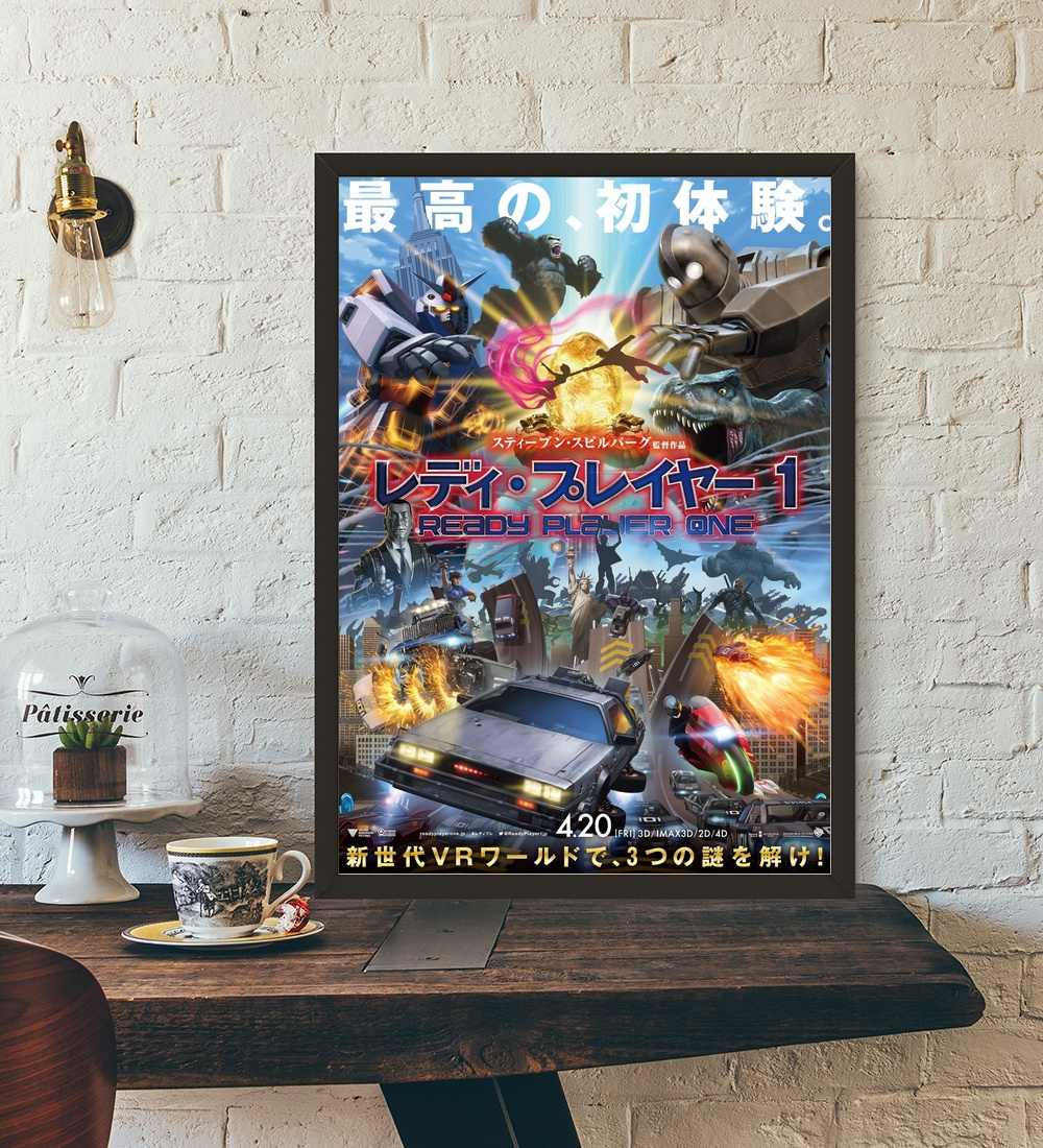 Detail feedback questions about ready player one japanese movie poster wall art wall decor silk prints art poster paintings for living room no frame on