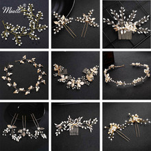 Miallo Classic Pearls Gold Bridal Hair Accessories Wedding Headpieces Pins and Clips Jewelry