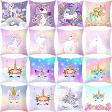 Best Gift for little girl lovely pillowcase cute unicorn decorative child favorite colorful pillowcover