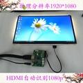 DIY 13.3 Polegada IPS FHD 1920*1080 Tela De LCD com HDMI Placa do Drive conjunto Carro Raspberry Pi de Banana 3 1080 P Monitor LED Módulo Completo Novo