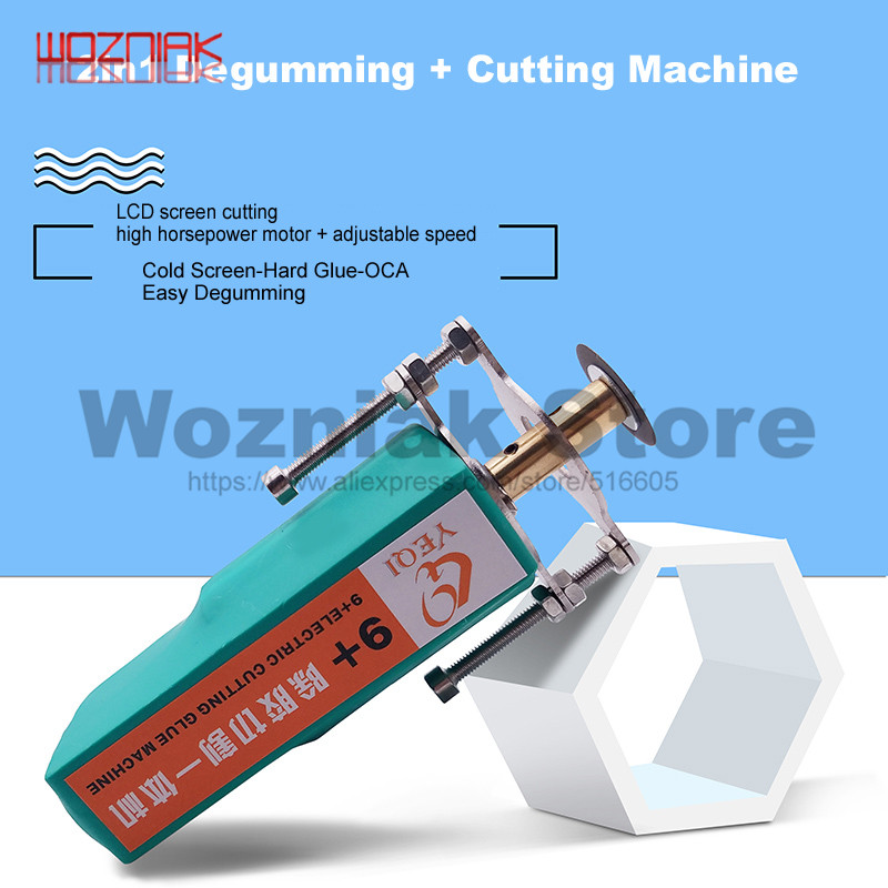 2 In 1 LCD Screen OCA LOCA Glue Remover Phone Screen Cutting Machine For Phone Screen Repair Repair