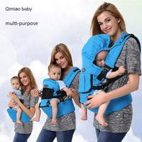 Multi Purpose Ergonomic Baby Carrier With Removable Windproof Hat Pocket Infant Toddler Breathable Hipseat 0 36