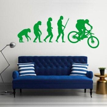YOYOYU Darwin ewolucja człowieka Mountain Bike artystyczny Design Home dekoracyjna fototapeta winylowa kreatywna ściana naklejka dekoracja Y-823