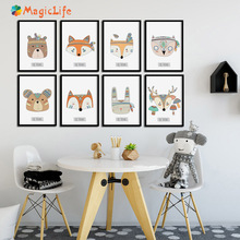 Fox Bear Animal Be Brave Nursery Canvas Painting Kids Poster Nordic Wall Picture Baby Room Art Decor Unframed