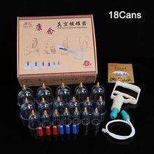 18 Cans Vacuum Massage Therapy Cupping For Body Medical Magnetic Health Care Tanks
