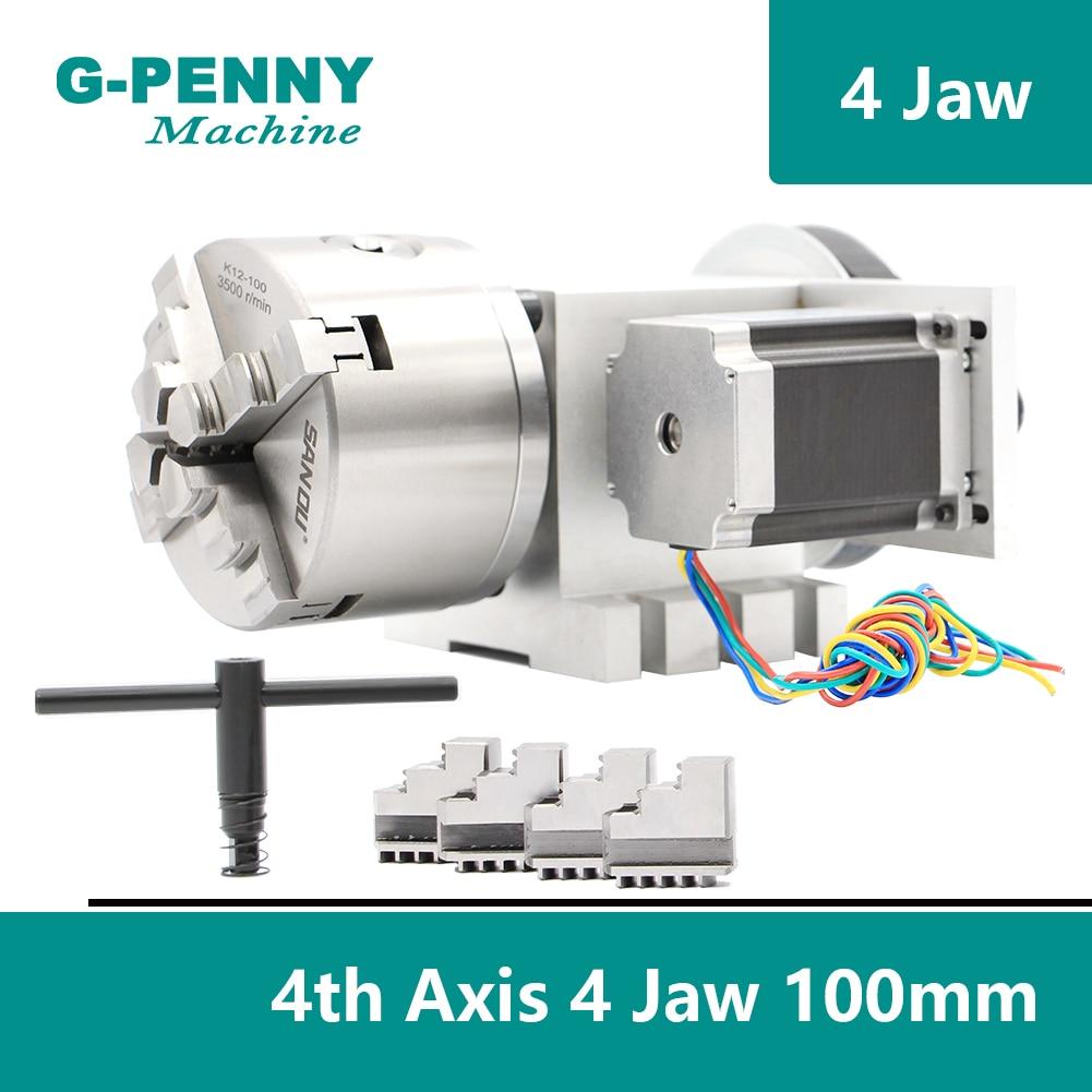 4Jaw100mm 4th Achse CNC teilapparat/Rotation 6:1 Achse/EINE achse kit mit nema23 stepper motor für CNC router holzbearbeitung gravur
