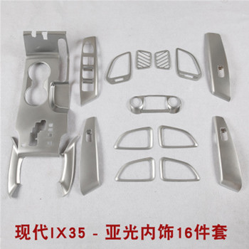 Car-Styling ABS Chrome Car-Covers Center Console Control Panel Cover Sticker Interior Accessories For Hyundai IX35 Car Styling