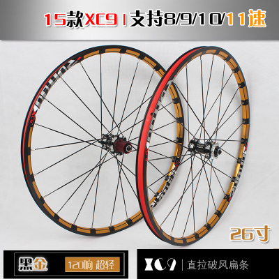 2016 newest mountain bike bicycle Milling trilateral RT XC6 XC9  front 2 rear 5 bearing japan hub super smooth wheel wheelset 180 16 9 fast fold front and rear projection screen back