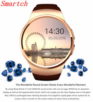 Smartch KW18 2017 newest smart watch for apple samsung android support heart rate monitor health full round smartwatch wearable